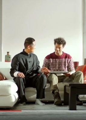 Lenovo Yoga Tablet – Video Spot 2
