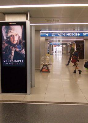 Very Simple Metro